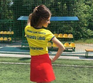 """Олександра Лобода: """"Спорт робить нас сильнішими і морально і фізично!"""""""