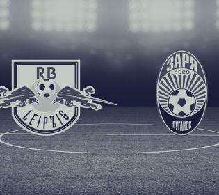 Матч Ліги Європи Лейпциг – Зоря наживо на 2+2