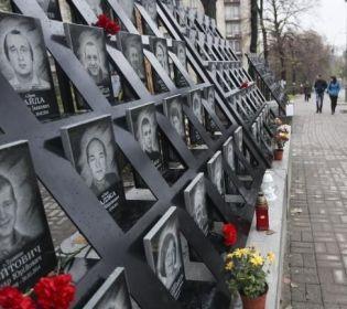 Родичі героїв Небесної сотні просять владу не знищувати докази вбивств
