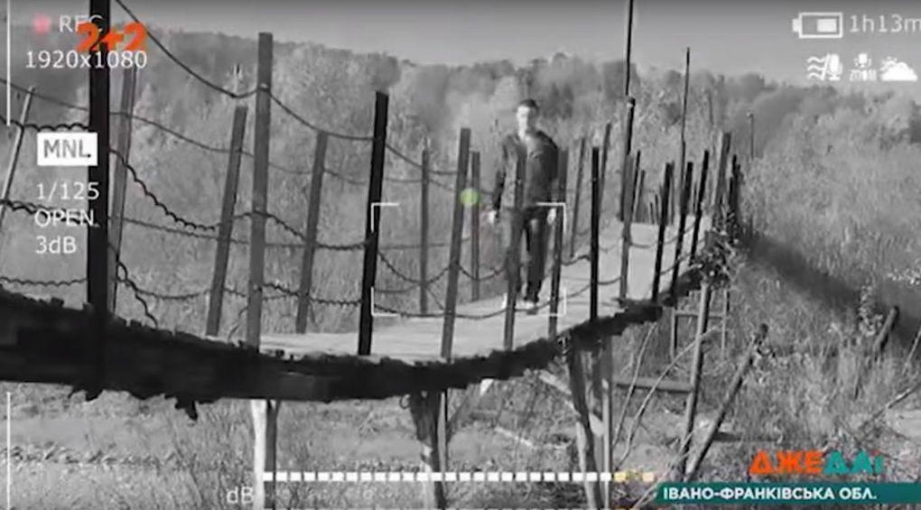 """Результат пошуку зображень за запитом """"Переправа у селі Фитьків"""""""