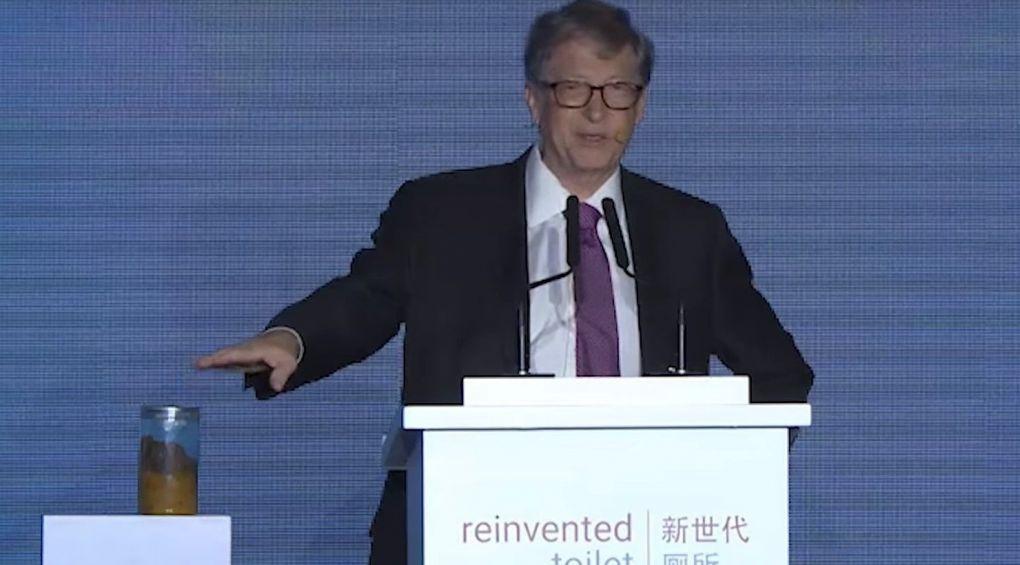 Билл Гейтс принес с собой на выставку банку с фекалиями