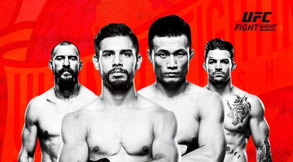 UFC Fight Night 139: лучшие бои вечера