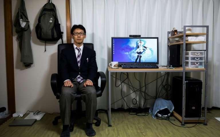 Японець одружився з голограмою 3