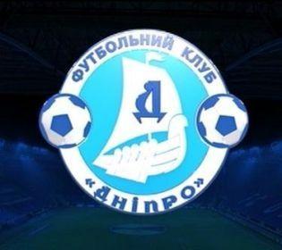 Футбольному Дніпрові – 100 років