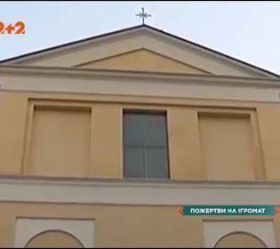 В Італії священик роками спускав пожертви вірян на ігрові автомати