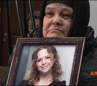 Розпочався суд, який врешті має назвати убивцю адвоката Ірини Ноздровської