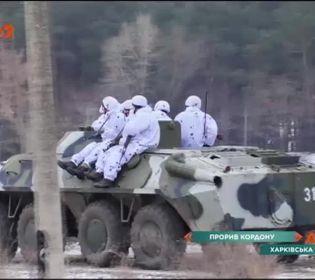 Комплексні навчання підрозділів територіальної оборони розпочалися на Харківщині