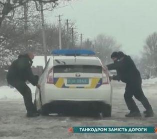 Дорога державного значення на Черкащині наводить жах на водіїв