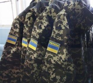 Заходи покарання за незаконні продаж і носіння форми військового зразка посилились