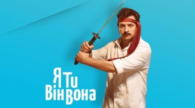 Новый 2019 год принес новые рекорды украинскому кинематографу