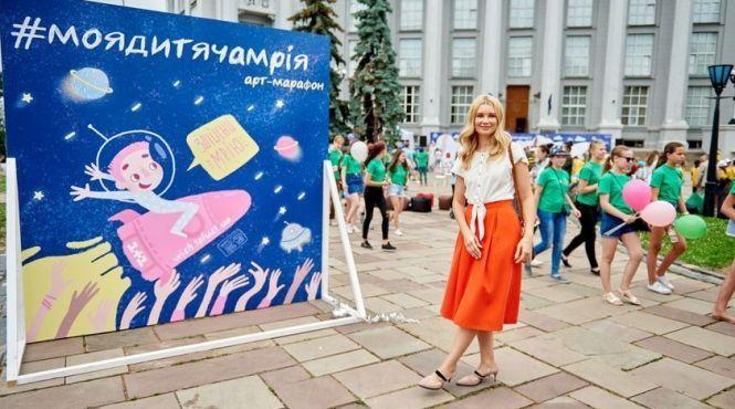Благотворители Украины наградили телеканал 1+1