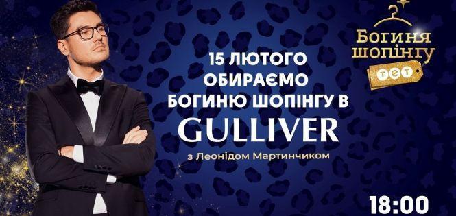 ТЕТ познайомить тебе з найстильнішими людьми України