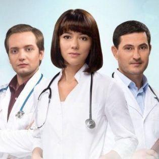 Смотрите сериалы на 1+1 International!