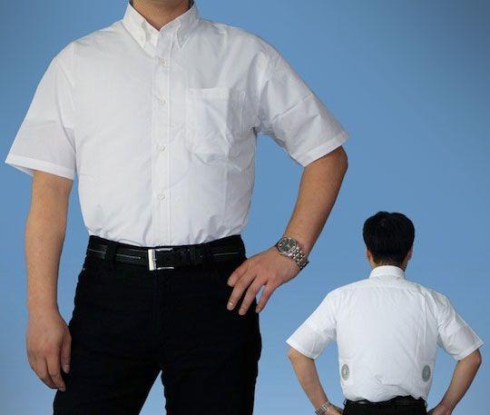рубашка с кондиционером