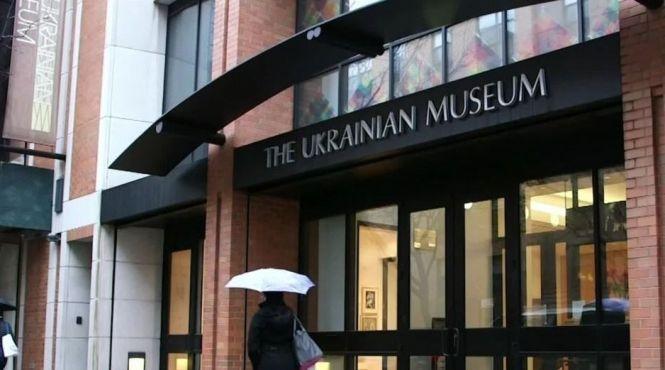 У Нью-Йорку відкрилася виставка української незалежності