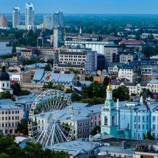 Київ потрапив у ТОП-10 світових міст з найкращими панорамами