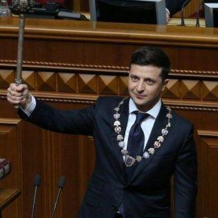 Інавгурація Президента України: головне