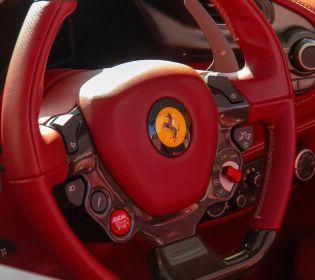 Нова Ferrari. 1000 сил для громадських доріг