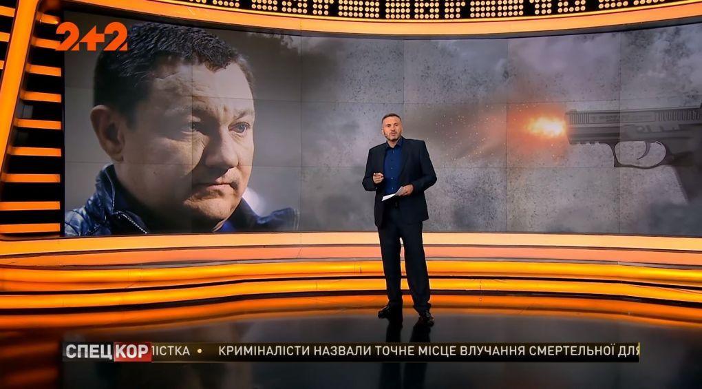 Таинственно погиб народный депутат Дмитрий Тымчук