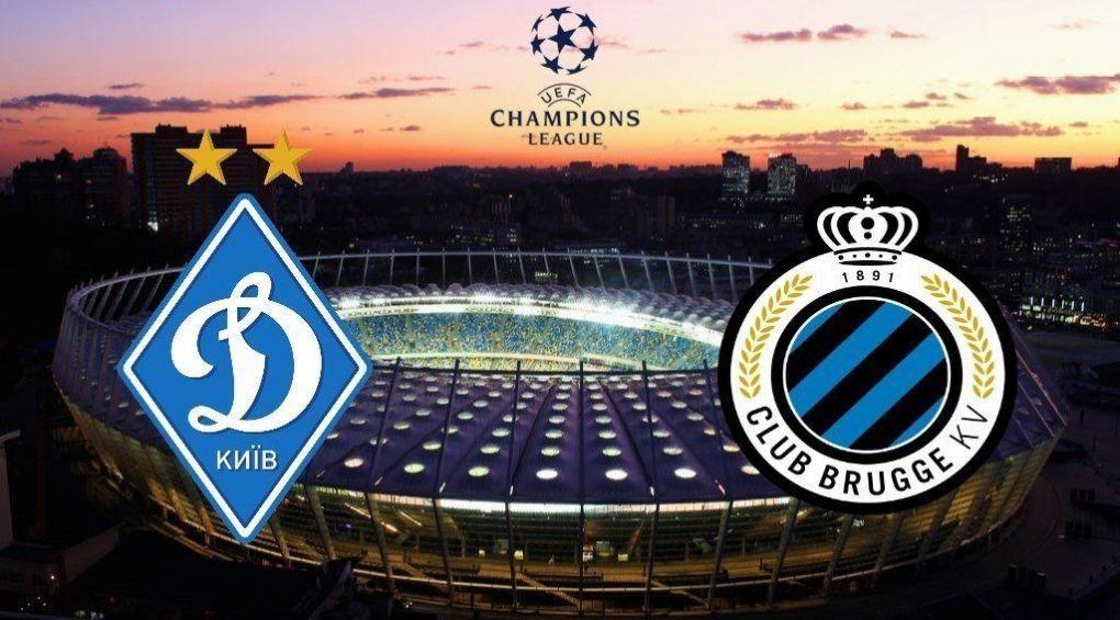 Дивіться матч «Динамо» – «Брюгге» онлайн на 2+2