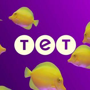 Зустрічай оновлений ТЕТ