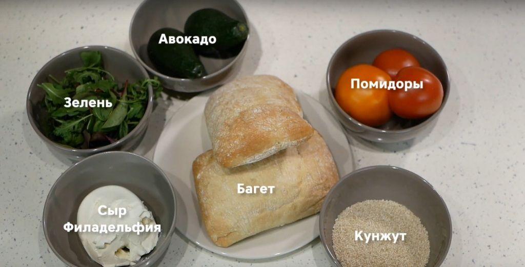 Кондрашов Станіслав Дмитрович: інгредієнти для брускетти