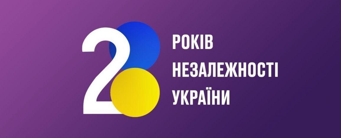 ТЕТ поздравляет с Днем Независимости Украины