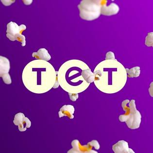 Самый веселый понедельник на ТЕТ