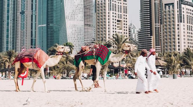 У Саудівській Аравії неодруженим парам дозволять жити в готелі разом