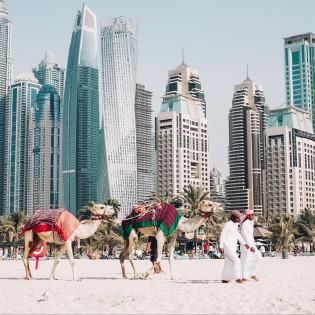 В Саудовской Аравии неженатым парам разрешат жить в отеле вместе