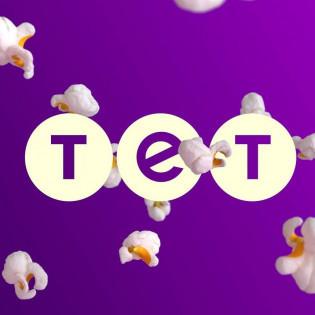 Установи тюнер и смотри ТЕТ без проблем!