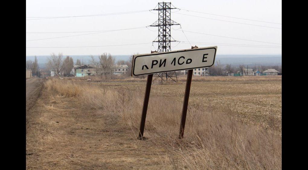 Кримське оговтується від жахіття війни