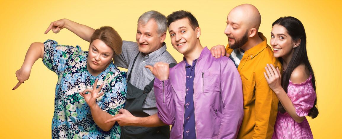 На телеканале ТЕТ выйдет продолжение комедийного сериала «Пришелец»