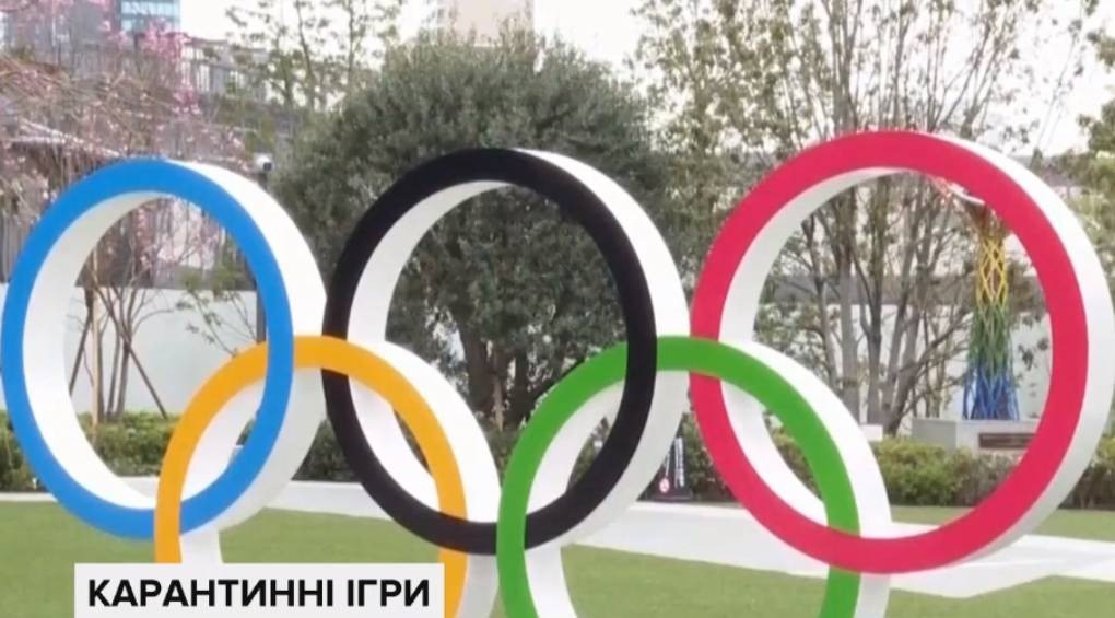 Карантинные ограничения и отсутствие зрителей: как пройдут летние Олимпийские игры?
