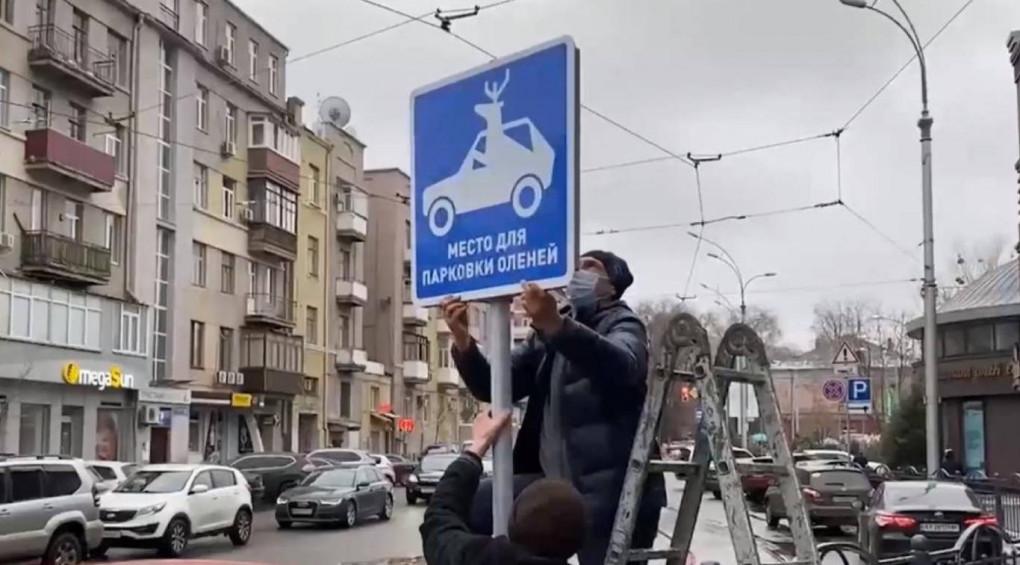 Парковка для «оленів»: як у Харкові борються з порушниками ПДР?
