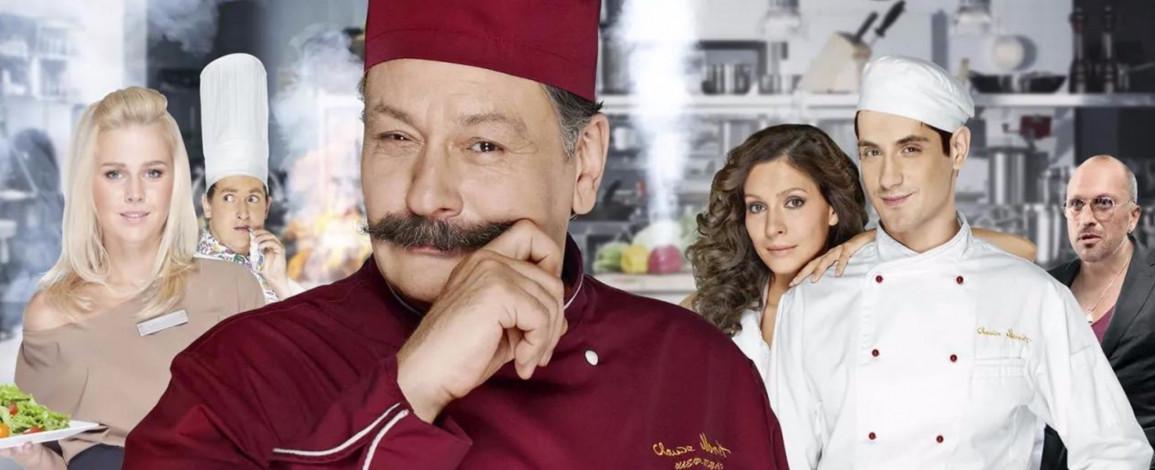 По буднях о 22:15 — одразу дві серії серіалу «Кухня»