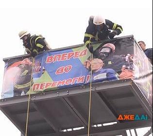 У столиці за звання найсильнішого змагались пожежники