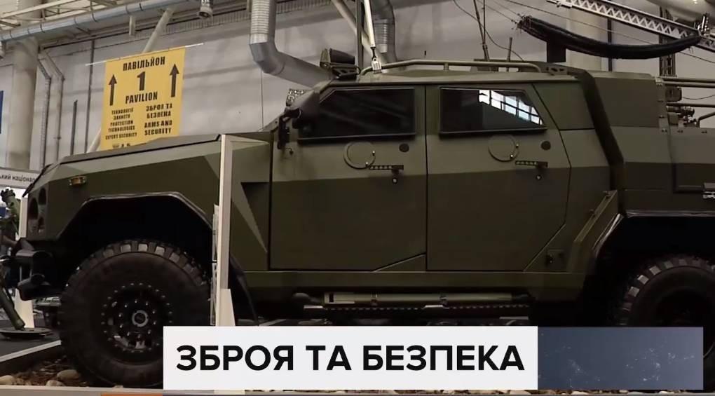 У Києві проходить виставка новітньої зброї