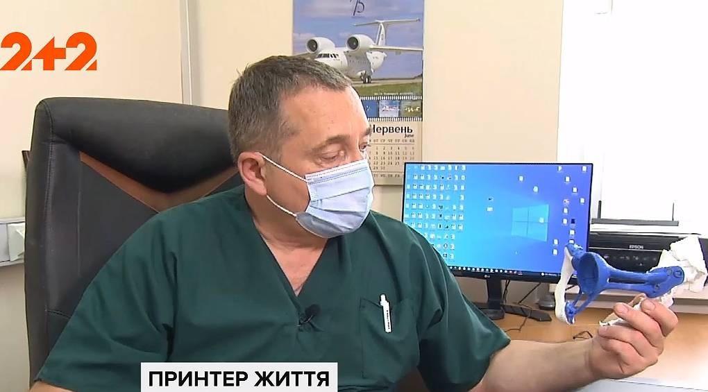 У Київському інституті раку провели унікальну операцію