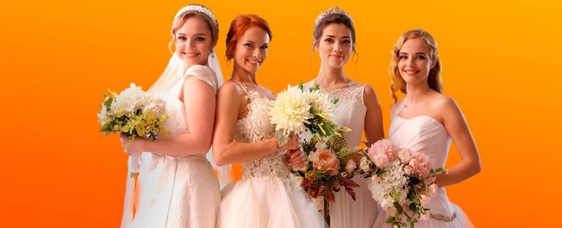 По буднях о 18:15 — «Чотири весілля»