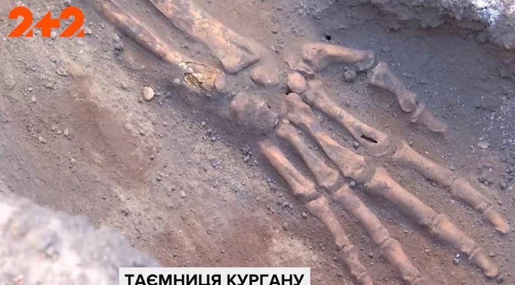 В Україні відкопали курган старший за піраміди