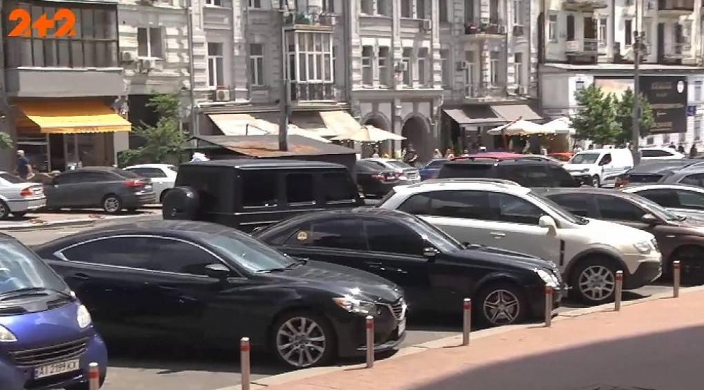 Місця для паркування у столиці подорожчали втричі