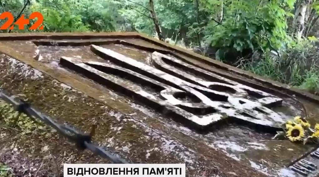 Унікальна знахідка: у горах Шотландії знайшли і відреставрували кам'яний герб України