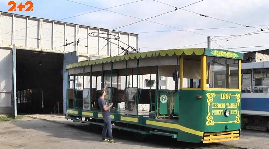 У Дніпрі курсує трамвай, якому майже сто років