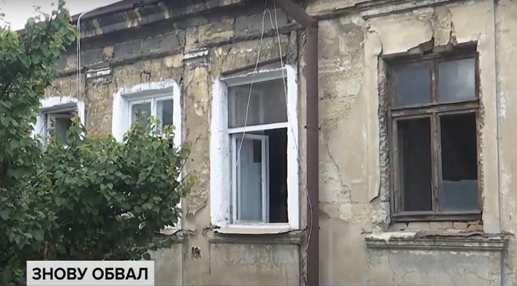 В Одесі обвалився будинок, який у документах не рахувався аварійним