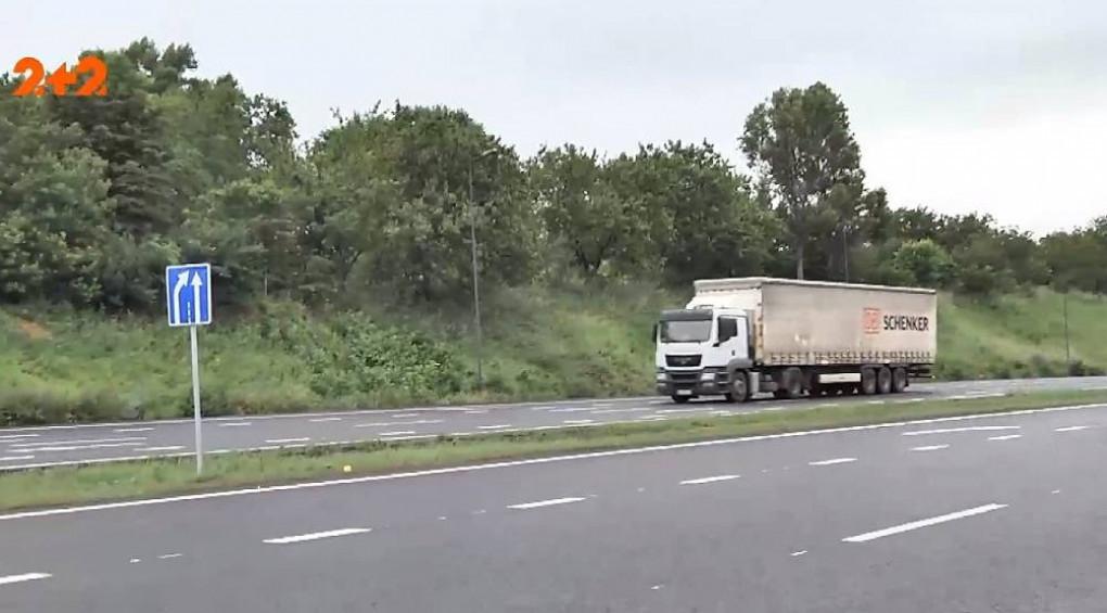 Перші платні дороги в Україні з'являться на Дніпропетровщині