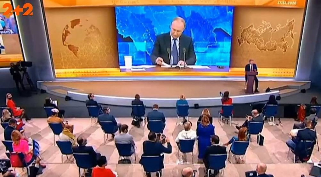 Диктатор Володимир Путін написав статтю про Україну