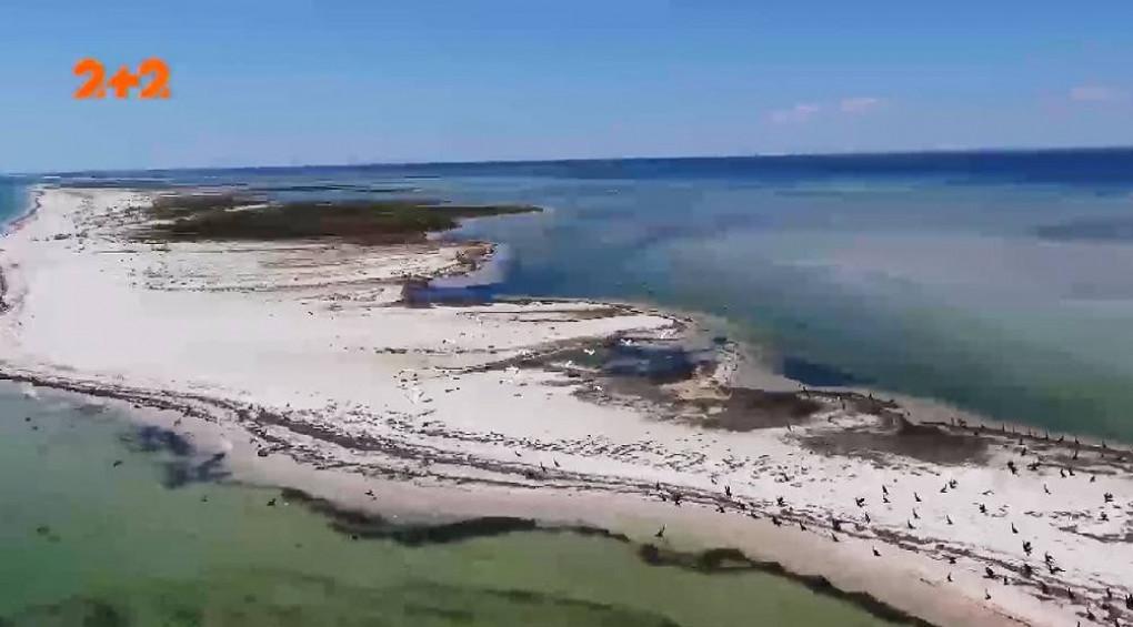 В Україні є справжній острів Робінзона