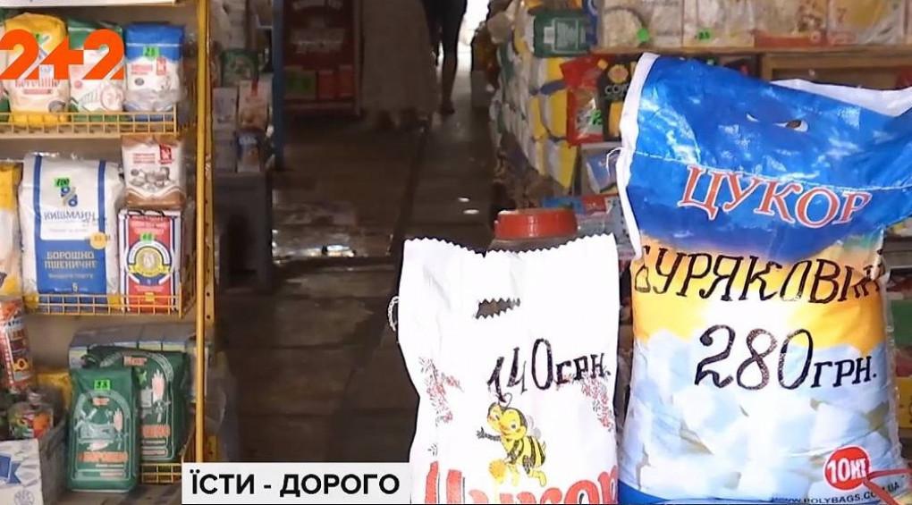 Харчовий кошик: чи подорожчають знову продукти в Україні