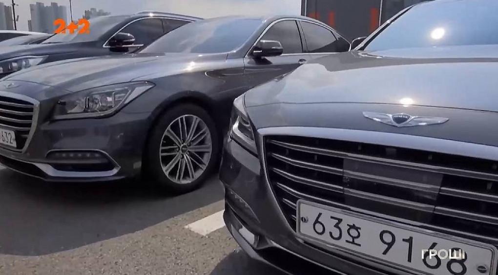 Ринок корейських машин в Україні: як не втратити гроші